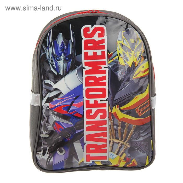 Ранец Transformers 32*25*10см TRCB-UT4-561