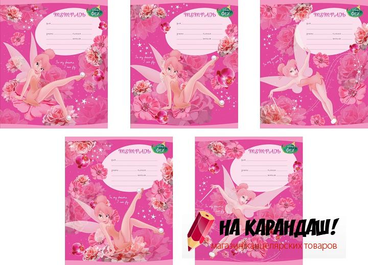 Тетрадь 12 листов клетка Tink Pink 39537