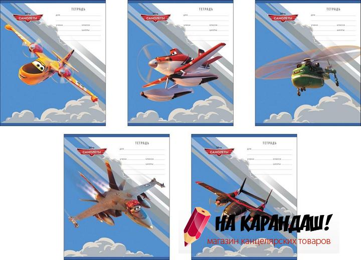 Тетрадь 12 листов косая Flying Plans 39553