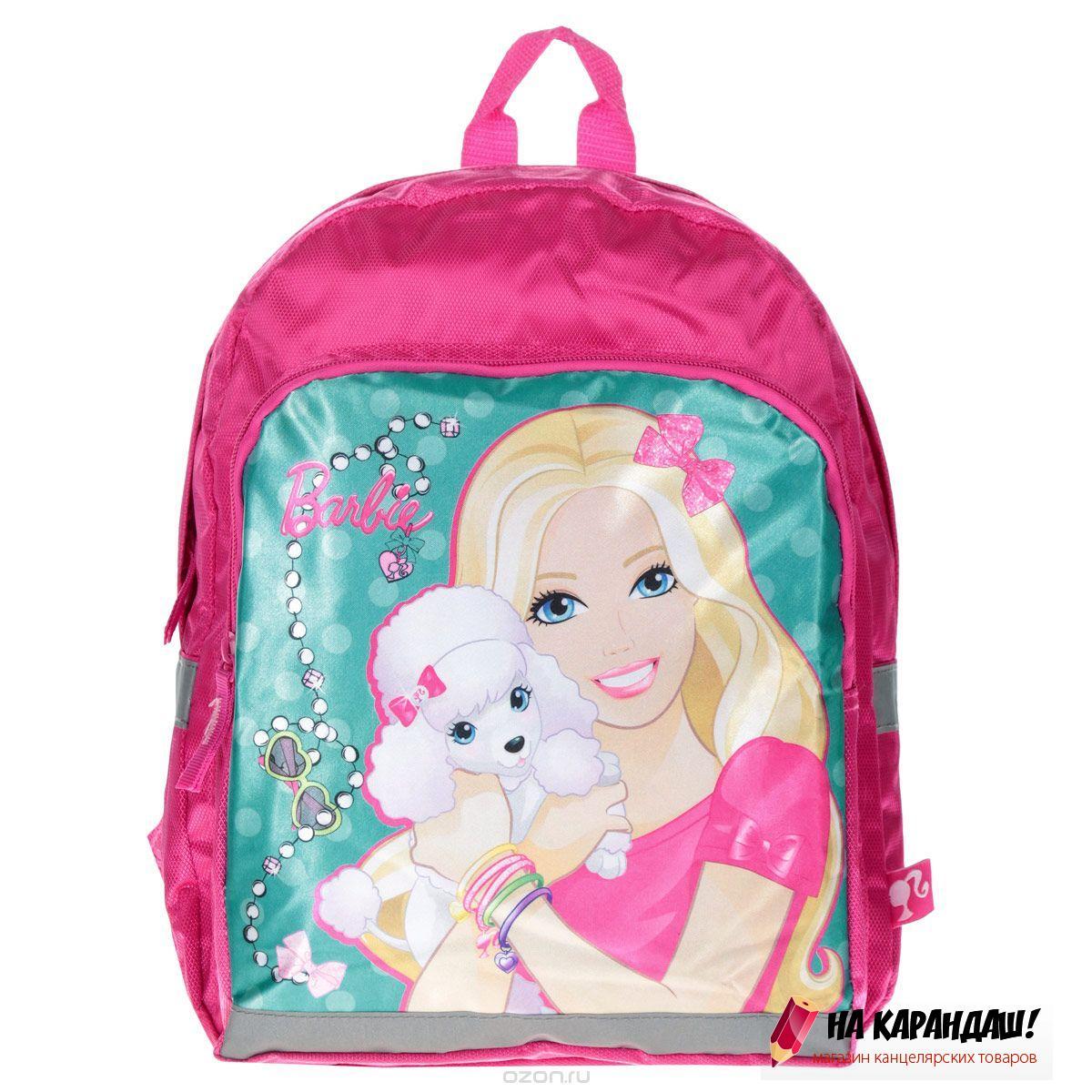 Ранец Barbie 34*27*10см BRAP-UT-558