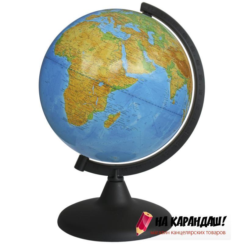 Глобус физический диаметр 210мм на круглой подставке 10005