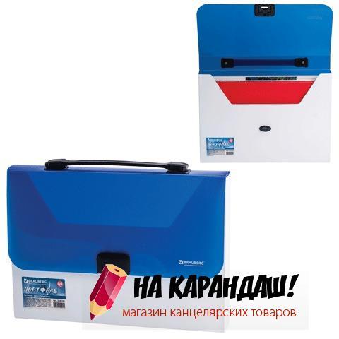 Портфель А4 1 отделение пластиковый Income 224150 бело-синий