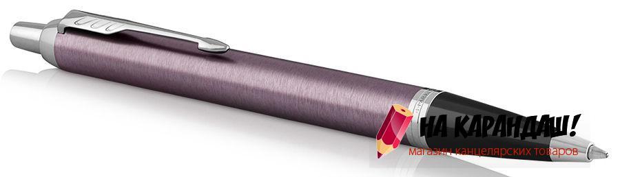 Ручка шар PAR IM Core K321 Light Purple CT 1931634