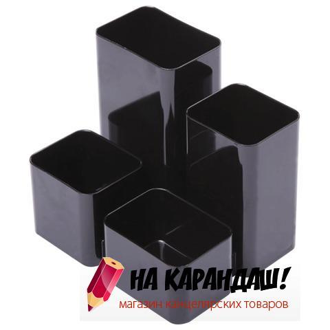 Подставка-органайзер для офисных принадлежностей пластиковая 4 отделения Юниор ОР21 черная
