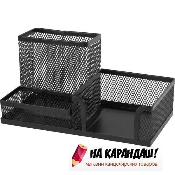 Подставка-органайзер для офисных принадлежностей металлическая сетка 3 отделения 2116-01 черная