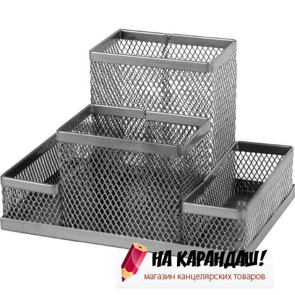 Подставка-органайзер для офисных принадлежностей металлическая сетка 4 отделения серебристая 2117-03