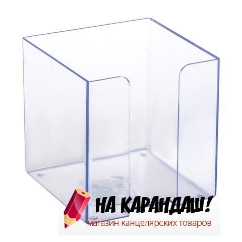Подставка для бумажного блока пластиковая 90х90х90 мм ПЛ41 прозрачная