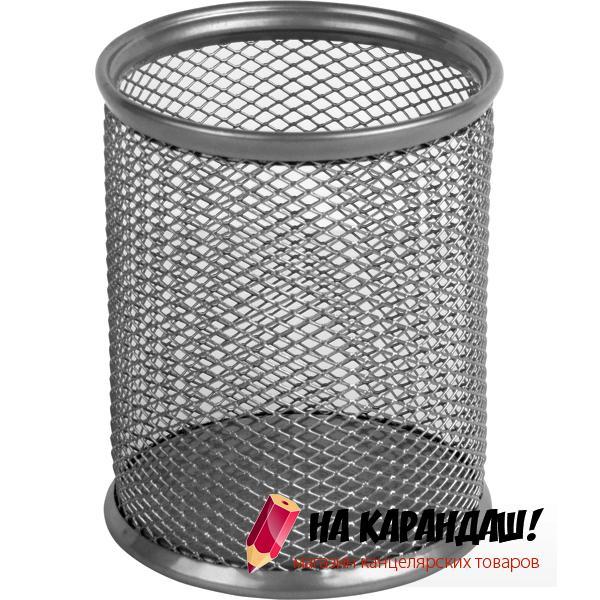 Подставка-органайзер для офисных принадлежностей металлическая сетка круглая 2110-03 серебристая