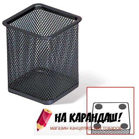 Подставка-органайзер для офисных принадлежностей металлическая сетка квадратная 2111-01 черная