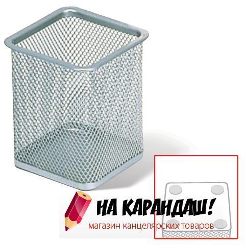 Подставка-органайзер для офисных принадлежностей металлическая сетка квадратная 2111-03 серебристая