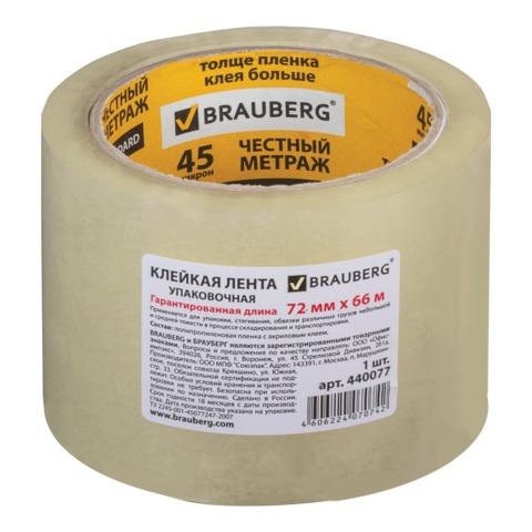 Скотч 72*66м проз Brauberg 440077