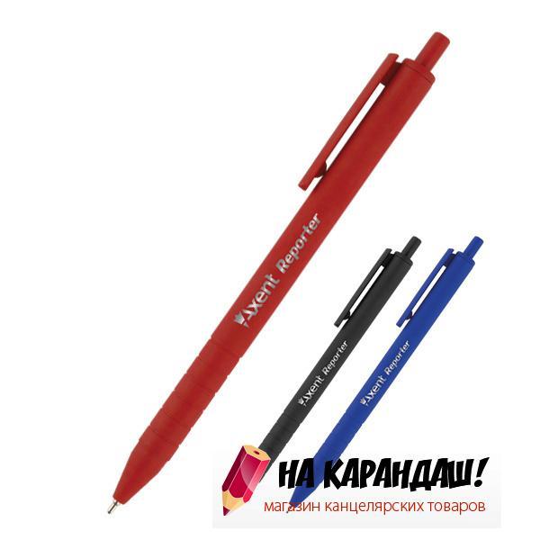 Ручка шарик автомат AX Reporter 0.7мм красн AB1065-06