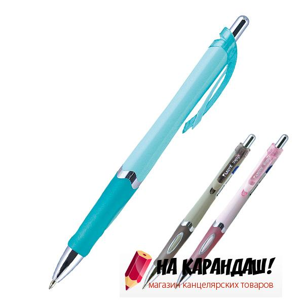 Ручка шарик авт AX VOYAGE 0.5мм син АВ1013-02