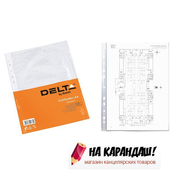 Файл А4 30мк Бюджет Delta 1002