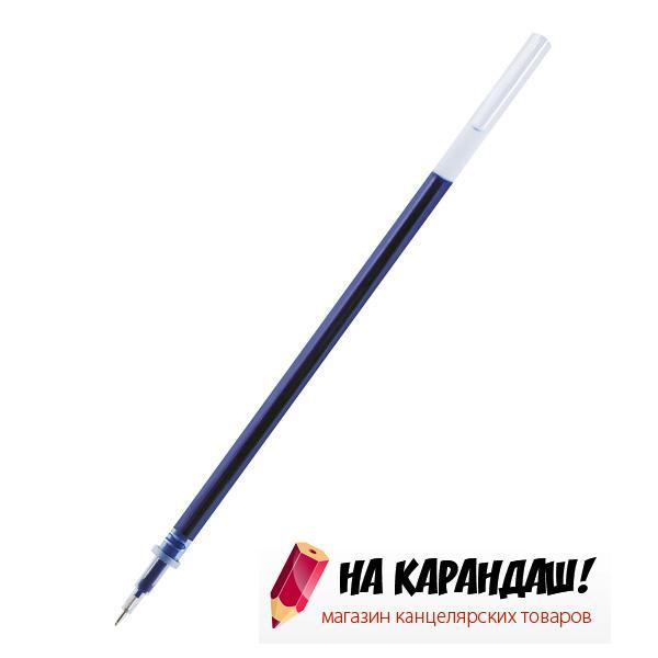 Стержень  AX 1016 гел.синий 0.38мм(131мм)