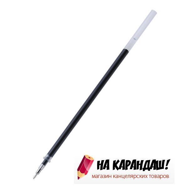 Стержень  AX 1024-01 гел.черн 0.5мм(131мм)