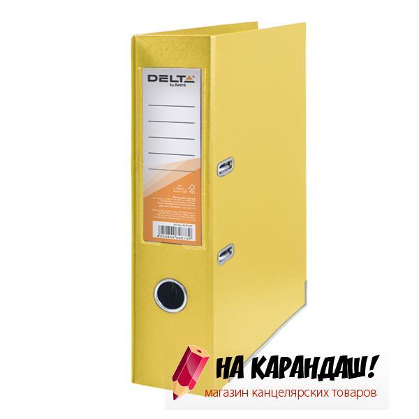 Регистратор А4/7.5 D1712-08 желтый