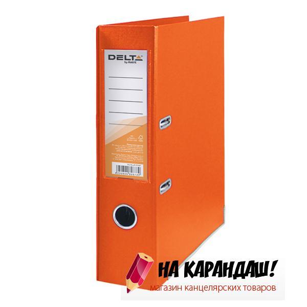 Регистратор А4/7.5 D1712-09 оранжевый