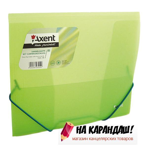 Папка на резинках B5 зел Axent 1505-26