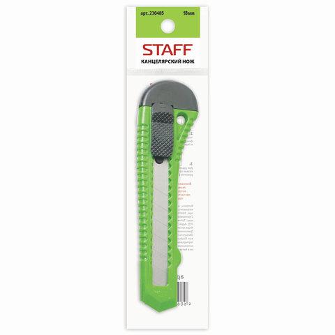 Нож канц 18мм пл авт фикс Staff 230485