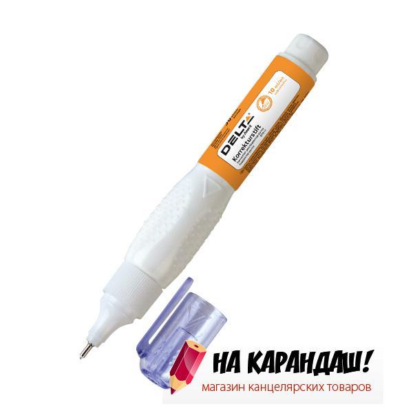 Корректор-ручка 10мл мет/нк D7013/24/