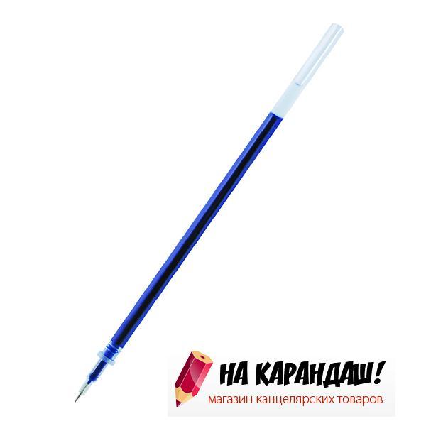 Стерж гел син 129мм 0.5мм DGR 2021