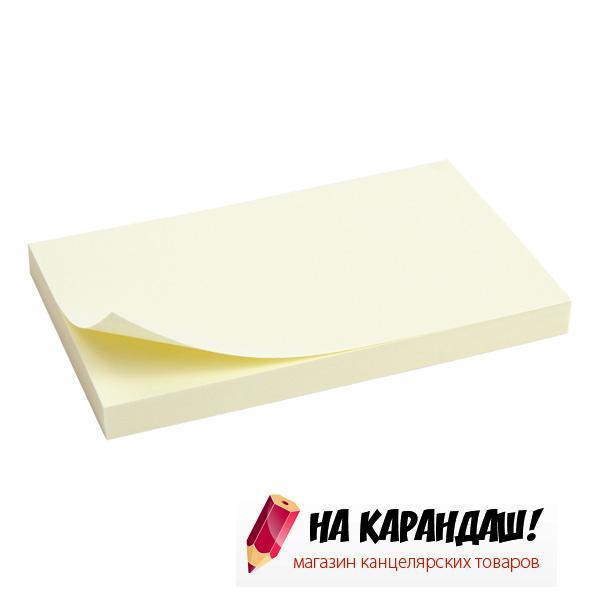 Стикер 75*125*100л желт.  AX2316-01