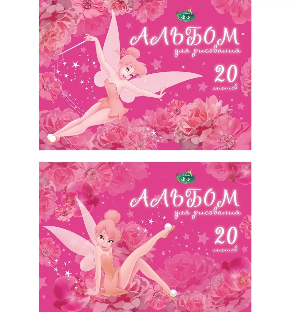 Альбом для рисования A4 20 листов Tink Pink 39579