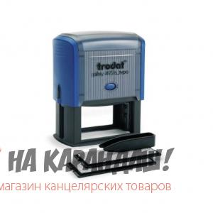Штамп 8стр Trodat 4926 N/8/Rus 53604