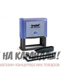 Штамп 6стр Trodat 4931 N/6/Rus 35031