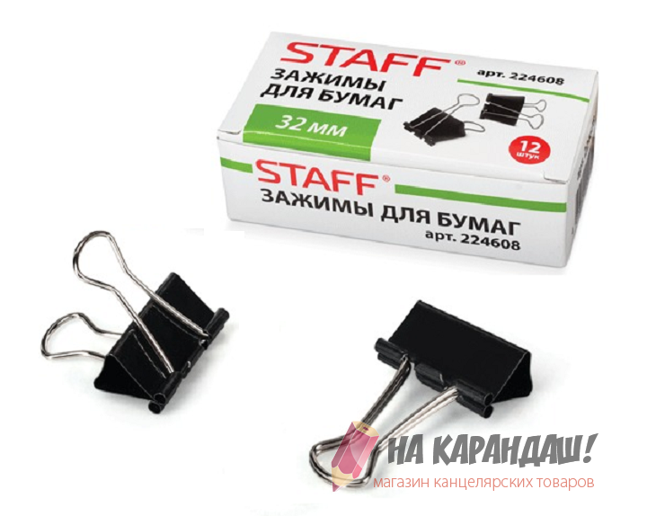 Биндер 32мм Staff 224608