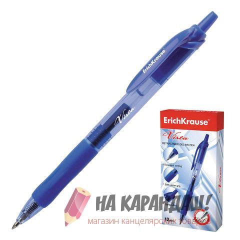 Руч гел авт EK28280 Vista 0.7мм р/г синий /12/