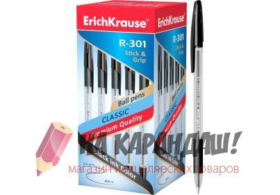 Руч шар EK R-301 Classic 1.0мм черн 39528