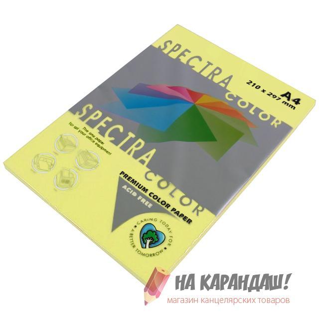 Бумага цв А4 (100л) 80g Pastel SC №160 желтый