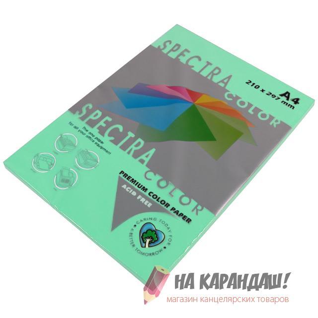 Бумага цв А4 (100л) 80g Pastel SC №190 зеленый