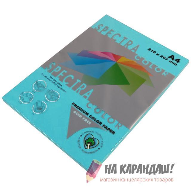 Бумага цв А4 (100л) 80g Intensiv SC №220 бирюзовый