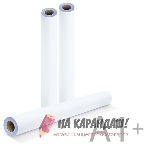 Бумага ЛУ для плоттеров 620*76*175м Brauberg 110456