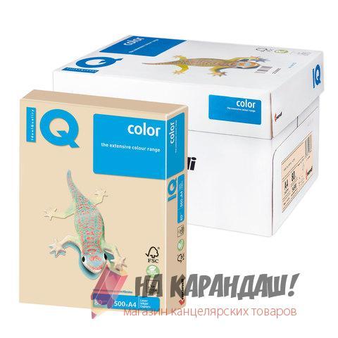 Бумага цв А4 (500л) 80g Pastel IQ SA24 темно-кремовая