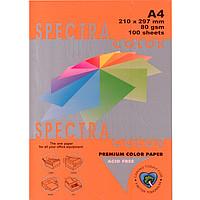 Бумага цв А4 (20л) 80г шафрановый №240