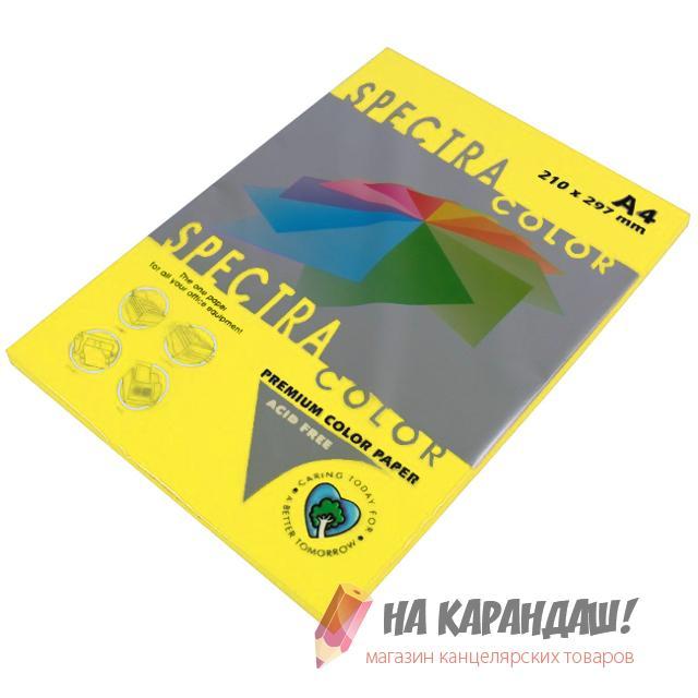 Бумага цв А4 (20л) 80g Intensiv SC №210 лимонный