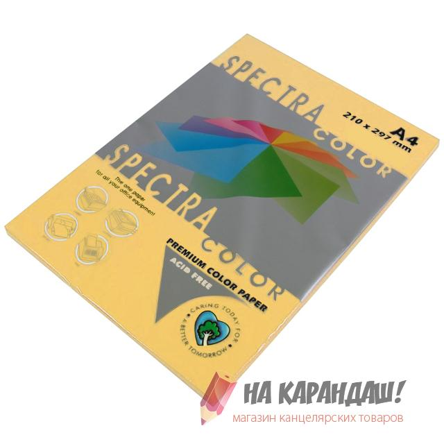 Бумага цв А4 (20л) 80г золотой №200