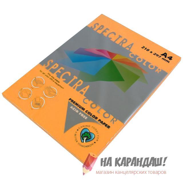 Бумага цв А4 (20л) 80г N-оранжевый №371