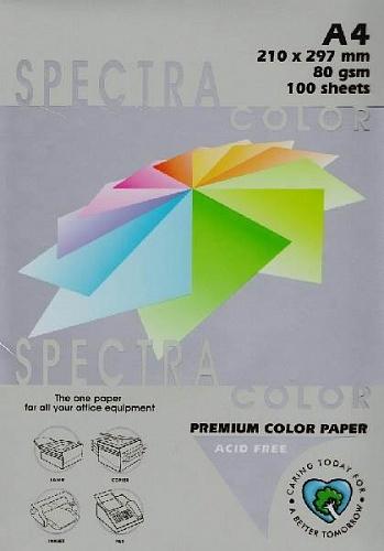 Бумага цв А4 (20л) 80г платиновый №272