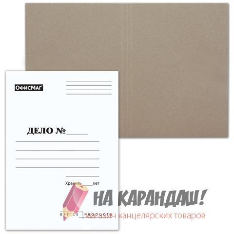 Папка карт Дело 320гр 127818