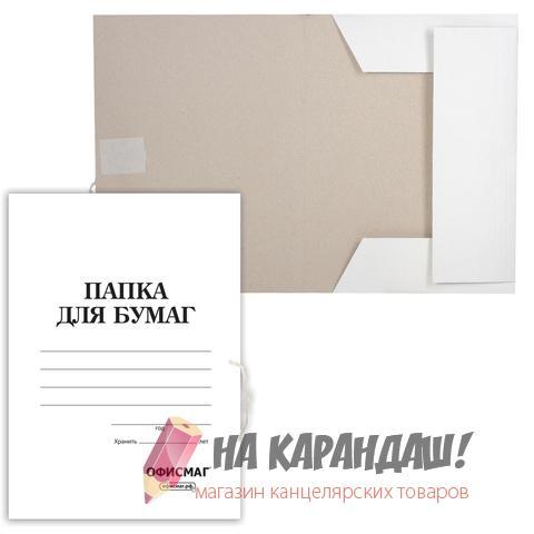 Папка карт н/завяз 220гр Офисмаг 127817