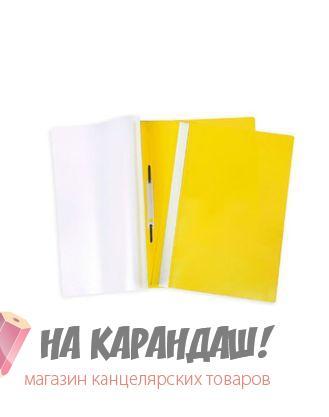 Скоросшиватель А4 100/120мкм желтый ASp_04605
