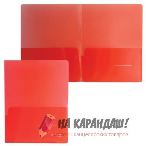 Папка-обложка А4 Brauberg 180мк 224882/15/красный