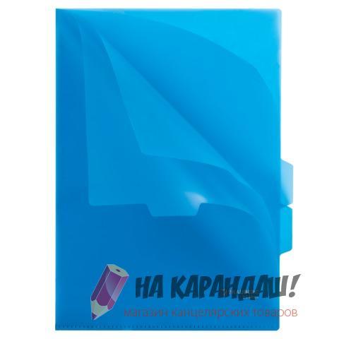 Папка-уголок А4 3отд Brauberg 150мк 224885/10/синий