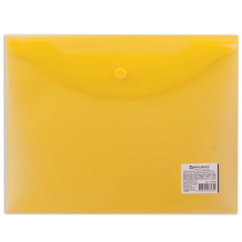 Конверт н/кн А5 Brauberg 150мк проз желт 224028