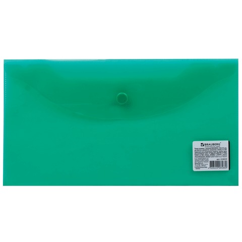 Конверт н/кн DL Brauberg 150мк проз 224029/30/зеленый